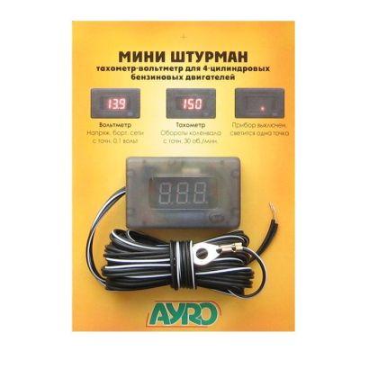 Цифровой автомобильный прибор Мини Штурман (вольтметр+тахометр) 12В