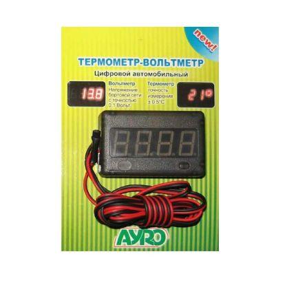 Цифровой автомобильный прибор (вольтметр+температура воздуха) 12В