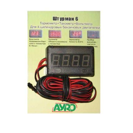 Цифровой автомобильный прибор Штурман 6 (вольтметр+тахометр+термометр) 12В