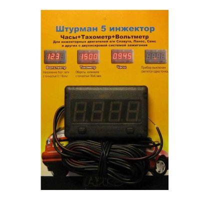 Цифровой автомобильный прибор Штурман 5 инжектор (вольтметр+тахометр+часы) 12В