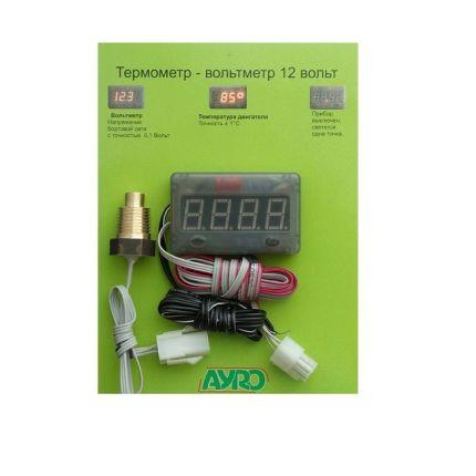 Цифровой автомобильный прибор (вольтметр+температура двигателя) 12В