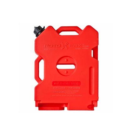 Канистра экспедиционная модульная Rotopax (7,57 л) бензин-масло