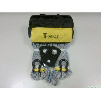 Такелажный набор T-Max 6 ед. (блок, шаклы, стропы, сумка)