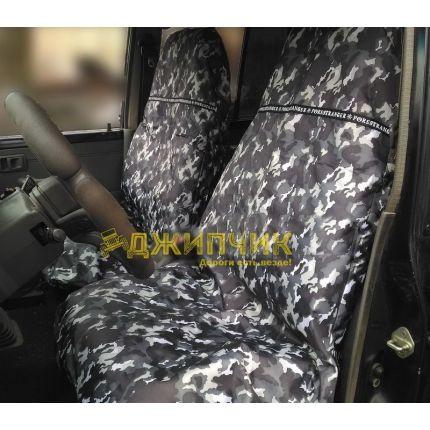 Грязезащитные чехлы на передние сиденья автомобиля СЕРЫЙ КАМУФЛЯЖ