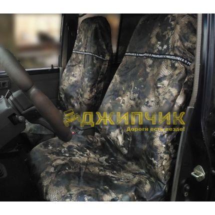 Грязезащитные чехлы на передние сиденья автомобиля ЗМЕЯ