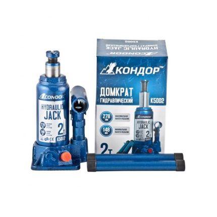 Домкрат гидравлический бутылочный CONDOR K5002 2 тонны