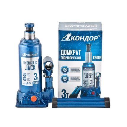 Домкрат гидравлический бутылочный CONDOR K5003 3 тонны