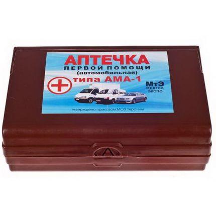Автомобильная аптечка 231 АМА-1 (с медикаментами)
