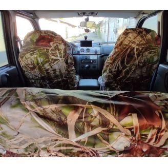 Чехлы на сидения NADI auto ЛЕТНИЙ ТРОСТНИК (передние и задние)